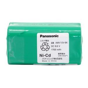 パナソニック ■Panasonic■ 掃除機用交換用ニカド電池 AMV10V-UJ(AMV10V-8K)