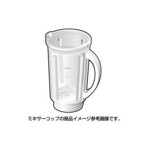 【パナソニック ナショナル】Panasonic ミキサー用 ガラス容器 ミキサーコップ  コップ 部品コード:AMX03B-200 useful-company
