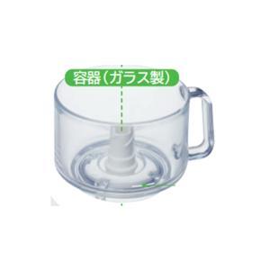 パナソニック【Panasonic】 フードプロセッサー用のガラス容器 AUA02-1201-W 【ナ...