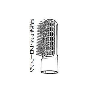 【定型外郵便対応可能】◆パナソニック EH8421P-R用くるくるドライヤーナノケアEH8421R7617赤用|useful-company