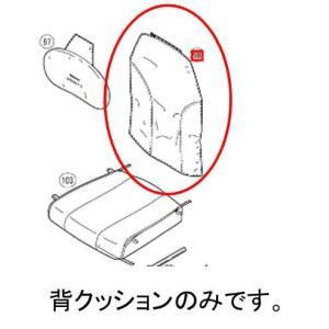 パナソニック ナショナル National Panasonic EP2200用 マッサージチェアの背クッションメーカー取り寄せですので、時間がかかる場合がございます。05P06ju useful-company
