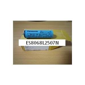 定型外郵便対応ナショナル・パナソニック シェーバーリニアスムーサー3DES8001、ES8035、ES8067、ES8068、ES8900、ES8921、ES8930、ES8950、ES8980用