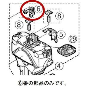 【メール便対応可能】パナソニック シェーバー用 ES8176L1077 スリット刃駆動桿|useful-company
