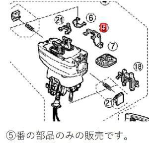 【小型宅配便(定形外郵便)対応可能】パナソニック シェーバー用 ES8258L1087 トリマ駆動桿|useful-company