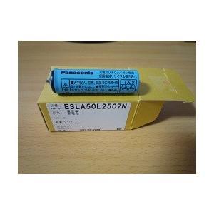 定型外郵便 パナソニック シェーバー 充電電池 ES-GA21、ES-LA10、ES-LA30、ES-LA50、ES-LA70、ES-LA90、ES8238、ES8237、ES8232、ES8046、ES8045、ES-LA92|useful-company