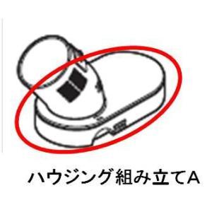 定型外郵便対応パナソニック Panasonicスチーム吸入器 EW6400P アタッチメント 吸入アタッチメント ハウジング組立A本体ではなく、本体に取り付ける楕 useful-company