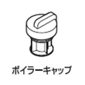 【小型宅配便(定形外郵便)対応可能】パナソニック Panasonicスチーム吸入器 EW6400P ボイラーキャップキャップのみ EW6400W3187|useful-company