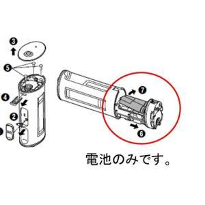 【定型外郵便対応可能】Doltz オーラルケア パナソニックEW-DJ40-W ジェットウォッシャー 交換用蓄電池ewdj40l2507n 2本入|useful-company