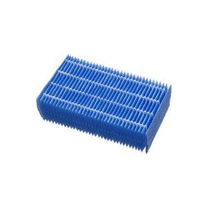 SHARP 純正 プラズマクラスターイオン発生機用 加湿フィルター シャープ iz-mfbk10 新品 対応:IG-BK100-B   IG-BK100-R   IG-BK100-W05P06jul13