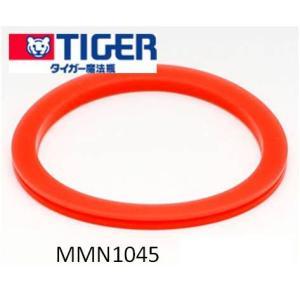【メール便対応可能】TIGER(タイガー) 魔法瓶 ステンレスボトル サハラ SAHARA 水筒部品 部品番号:MMN1045 くちパッキン 外径(約) :5.9cm|useful-company