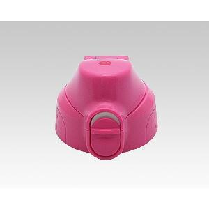 【小型宅配便(定形外郵便)対応可能】TIGER タイガー 水筒部品MMN1257⇒MMN1550へ キャップユニット MMN-Z10C くちパッキン、ふたパッキンつき|useful-company
