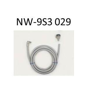 日立 純正 洗濯機用部品  NW-9S3 029 洗濯機用お湯取りホース(吸水ホース)05P06jul13