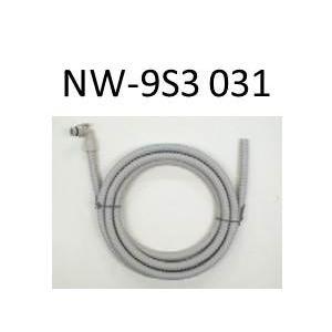 日立 純正 洗濯機用部品  NW-9S3 031 洗濯機用お湯取りホース(吸水ホース)05P06jul13