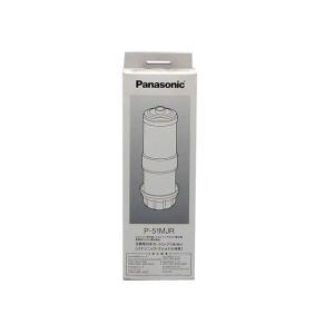パナソニック(Panasonic)ビルトイン整水器・浄水器部品コード:P-51MJR 純正部品|useful-company