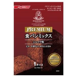 Panasonic 純正部品コード:SD-PMC10 ◆パナソニック ホームベーカリー プレミアムフランスパンミックス(1斤分×8袋入)  ■新品 純正部品