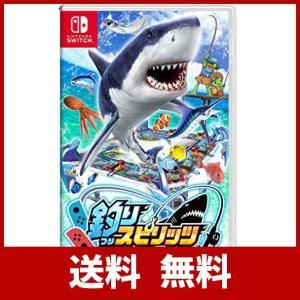 釣りスピリッツ Nintendo Switchバージョン -Switch|usefulforyou