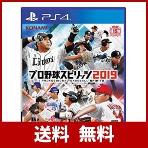 PS4:プロ野球スピリッツ2019|usefulforyou