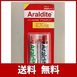 アラルダイト RT30 ARALDITE RT30 usefulforyou