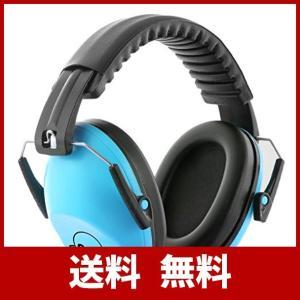 ★【防音認証付き】Fnova子供用イヤーマフはANSI S3.19&CEEN 352.1防音認証を取...