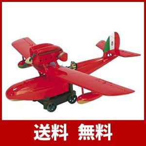 ファインモールド 紅の豚 サボイアS.21 試作戦闘飛行艇 ポルコ立像付 FG1 1/48スケール プラモデル|usefulforyou