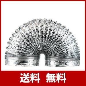 YUKAMYA フレキシブルダクト 蛇腹ダクト 換気用ダクトホース 換気用アルミホース 排気ホース 送風機用ダクト PVC 150mm 1.5m 2m usefulforyou