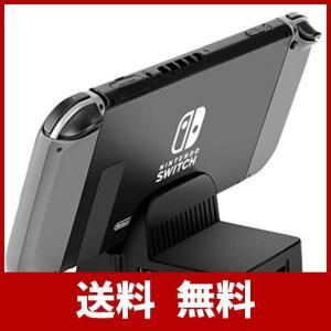 新型 ニンテンドースイッチドック Nintendo switch Dock 置換ケース 代わりケース 小型化変換キット 放熱性 持ちやすい 小型 携帯|usefulforyou