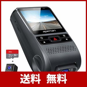 【進化版】 APEMAN ドライブレコーダー 前後カメラ 32Gカード付き 1080PフルHD 12...
