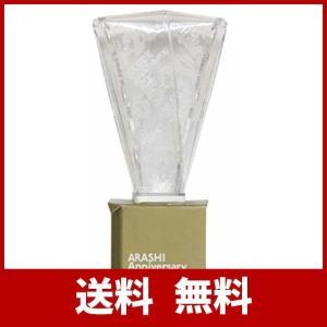嵐 ARASHI Anniversary Tour 5×20 グッズ 「5×20」ライト|usefulforyou