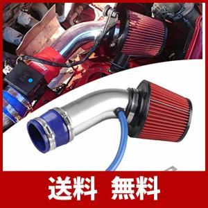 Ruien 吸気効率UP! 76mm口径 汎用 エアクリーナー+アルミ製エアインテークパイプ セット 自動車用 NAとターボ車兼用 シルバー|usefulforyou