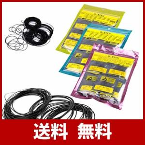 [FUPUSUN] O型 リング 時計 防水 DIY パーツ パッキン 大容量 アソート セット (0.5mm) usefulforyou