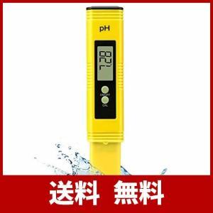 ZOYUBS デジタルPH計 ペーハー測定器 pHメーター 0.00-14.00pH ATC自動温度補正 水産業 熱帯魚飼育 医薬 自由研究 水槽 水 usefulforyou