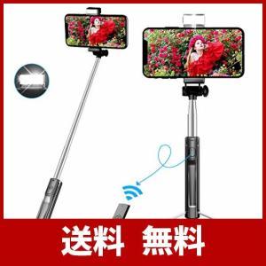 ?『使い勝手&360度回転』:セルフィーには欠かせない自撮り棒。セルカ棒などとも呼ばれ、iPhone...