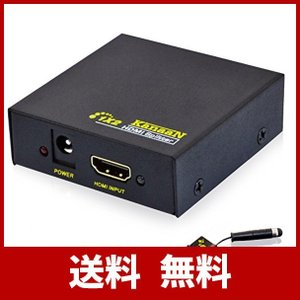 KanaaN HDMIスプリッター 1入力2出力 4k対応 Y-アダプタ 2160p Full UHD/ HD 1.4b 2-fach / 2-por|usefulforyou