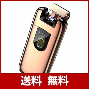 電子ライター USB 充電式 触感式点火 タッチセンサー プラズマ ダブルアークライター ガス オイル 不要 強風下でも着火可 Hokonui (ロー usefulforyou