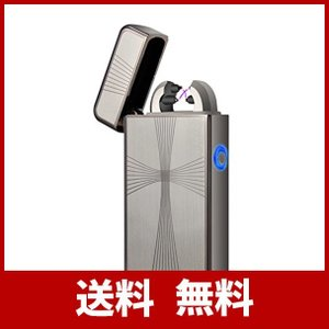 KIVORS 電子ライター プラズマ 小型 触感式点火 led電池残量表示 usb充電式 ガス・オイル不要 薄型 無炎 防風 安全 プレゼント最適 ( usefulforyou