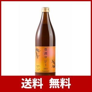 黄酸汁 豊潤サジー 900ml オーガニック サジー ビタミンC 100%天然原料 リンゴ酸