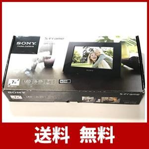 ソニー SONY デジタルフォトフレーム S-Frame C70A 7.0型 ホワイト DPF-C70A/W|usefulforyou