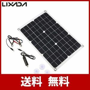 LIXADA ソーラーチャージャー ソーラーパネル 太陽光発電 10/20/30/40W 単結晶 高変換効率 IP65防水 USBポート 防災 アウト|usefulforyou