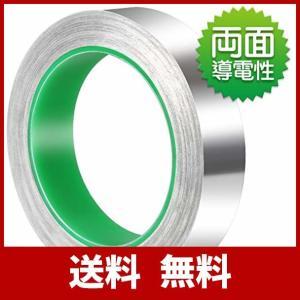 Teenitor 導電性アルミテープ 幅25mm×長さ20m×厚さ0.1mm アルミ箔粘着テープ 導電 アルミテープ 静電気除去 アルミテープチューン usefulforyou