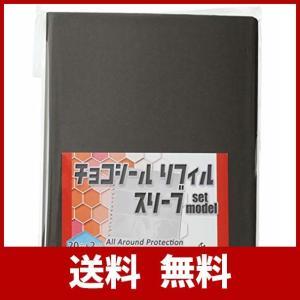 Collectle ビックリマンシール用ファイル リフィル スリーブ セット 12ポケット|usefulforyou