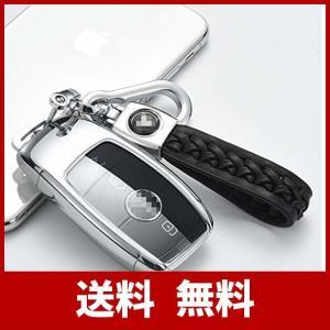 【yoshinari】 Mercedes Benz ベンツ キーレスゴー スマート キーケース キー カバー キーホルダー スタイリッシュ ベンツ E|usefulforyou