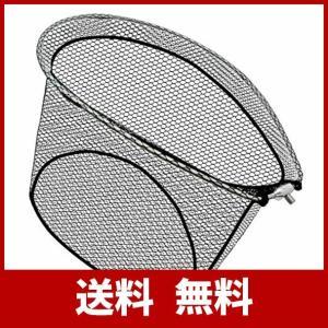 JINKING 玉網 タモ網 アルミオーバルフレーム 折りたたみ玉枠 ランディングネット 枠サイズ(55×45cm)|usefulforyou