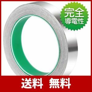 Teenitor 導電性アルミテープ 幅20mm×長さ20m×厚さ0.1mm アルミ箔テープ 導電 厚手アルミテープ 静電気除去 アルミテープチューン usefulforyou