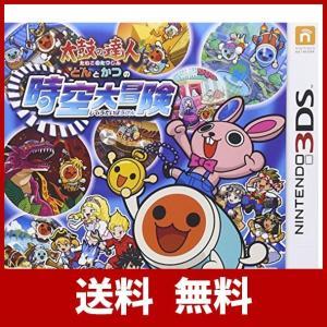 太鼓の達人 どんとかつの時空大冒険 - 3DS|usefulforyou