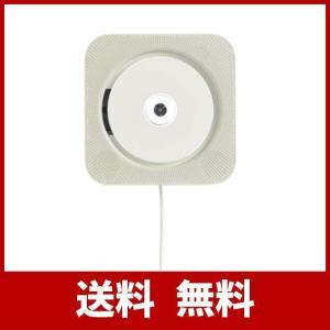 無印良品 壁掛式CDプレーヤー CPD-4|usefulforyou