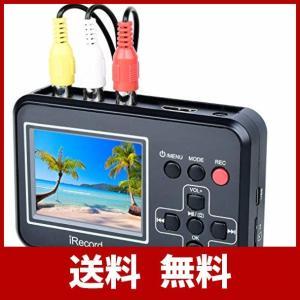 DIGITNOW! ビデオ/VHS 8mm ダビング SDカード保存 パソコン不要 ビデオキャプチャー、テレビ DVD VHS コンポジット レコーデ|usefulforyou