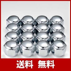 ダイハツ軽『純正タイプ』4穴アルミホイール用ナット クロームメッキ1台分16個|usefulforyou