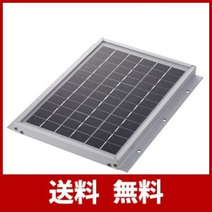 【GWSOLAR ソーラーパネル5W 薄型1.8cm】高品質太陽光パネル、12vシステム 蓄電/キャンピングカー充電に最適、表面取付穴6個、ケーブル付 usefulforyou