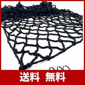 sac taske 改良版 転落防止 安全ネット 子供 階段 フェンス 手すり ネット 防獣 防鳥 網 (ブラック 1m×5m) usefulforyou