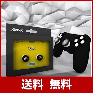 GAIMX RAISX エイムリングと併用可 エイムフリーク PS4 PCパッドに使用可 国内正規品|usefulforyou